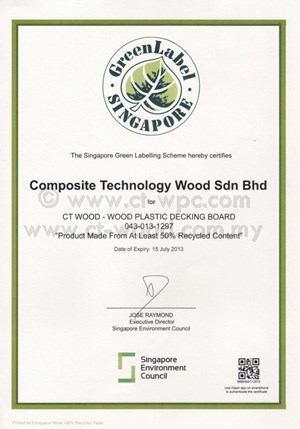 green-label-cert_1