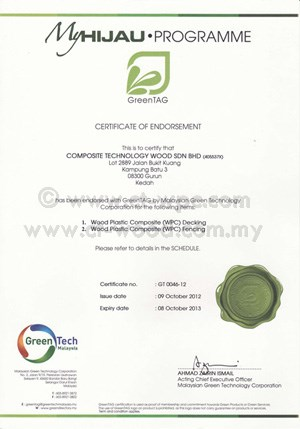green-tag-cert_1